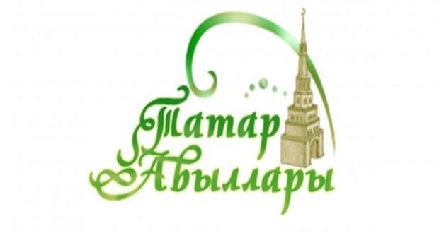 «Авылым минем» бәйгесе