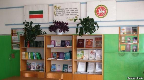 Салагыш мәктәбендә татар теле һәм әдәбияты дәресләре бүлмәсе