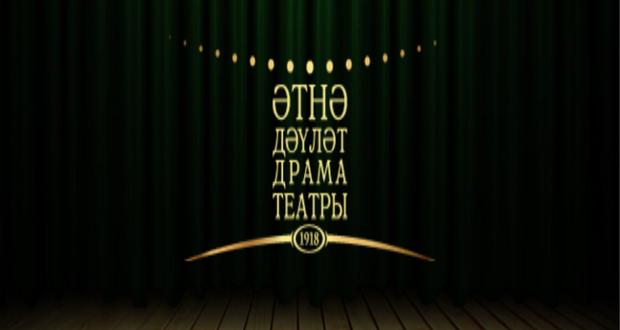 Татар конгрессы вәкиле Әтнә драма театры бәйрәмендә катнашты