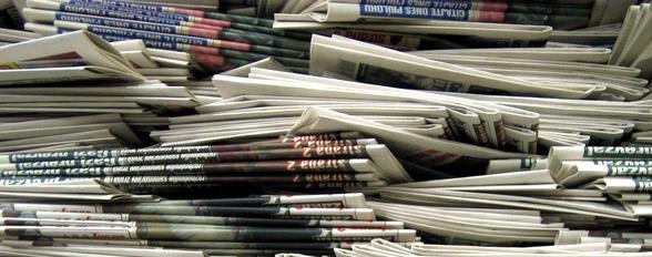 СМИ в регионах