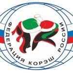 Общероссийская общественная организация «Федерация корэш России»