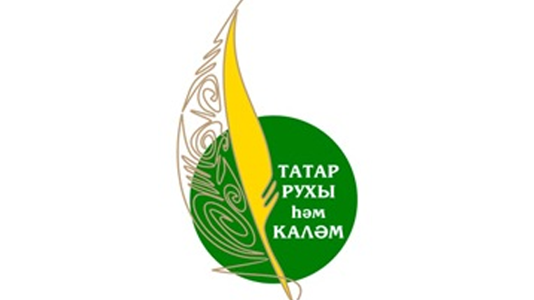 Position of  Russian competitionamong journalists  and Massmedia «Tatars spirit and pen»