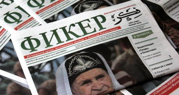 Ассоциация татар и башкир Казахстана приступила к изданию газеты «Фикер»