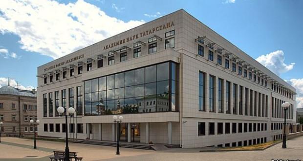 В Казани проходит международная научная конференция по взаимоотношениям России и Исламского мира