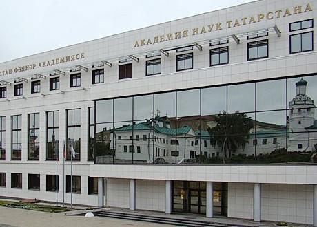 Рафаэль Хакимов: «Нужна перезагрузка работы академии наук РТ»