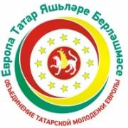В Таллинне прошел всеевропейский татарский молодежный форум