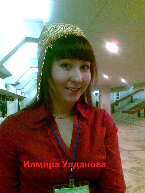 В Казани собралась татарская молодежь