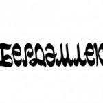 """""""Бердәмлек"""" Самара өлкәсе татарларының иҗтимагый–сәяси гәзите"""