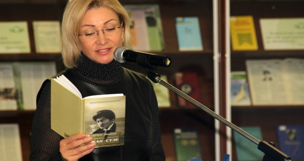 "Presentation of the book ""Zhan syuze"""