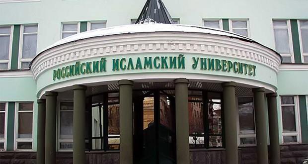 Игътибар: РИУда татар телен, тарихын, динен өйрәнү юнәлешендә курслар эшли!