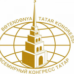 «Бөтендөнья татар конгрессы»ның яңа уставы Юстиция министрлыгында теркәлде