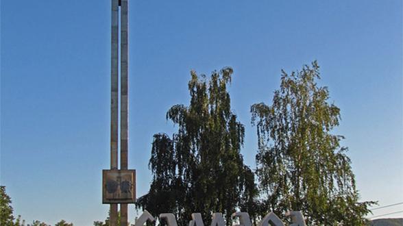 """""""Татар акценты —  2013"""" бәйгесе"""