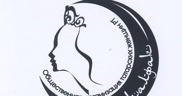 «Ак калфак» оешмасының сафлары арта