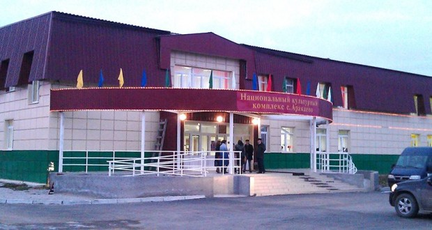 Семинар-практикум в Аракаево