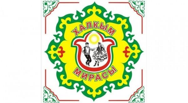 «Халкым мирасы»ның төп бүләге — Татарстан егетендә