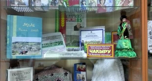 «Сембер-Ульяновск төбәге татарлары тарихы» музее ачылды