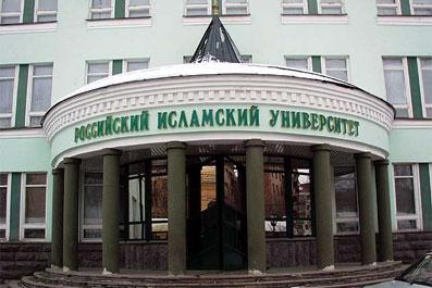 Республиканская студенческая научно-практическая конференция «Современная молодежь и духовные ценности народов России»