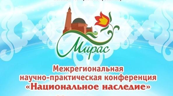 Чуашстанның Урмай авылында «Милли мирас» конференциясе узды