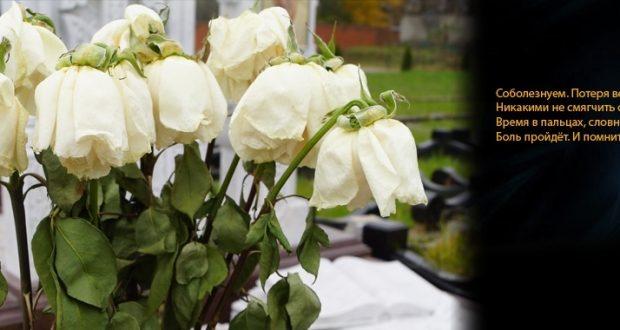 Татары со всего мира шлют в Казань слова соболезнования