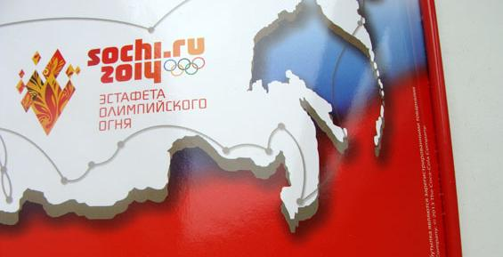Татарский пролив пропал с олимпийской символики