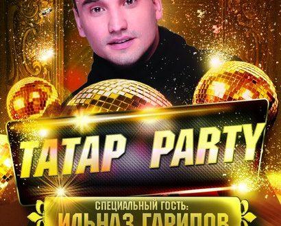 TATAR PARTY в Ульяновске.