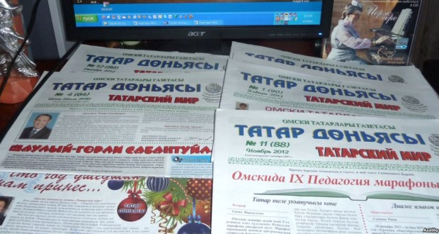 Газета татар г.Омска «Татар дөньясы»