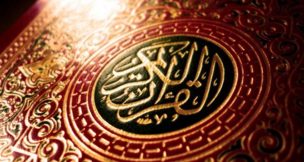 В Казани проходит международная научная конференция, посвященная Исламу