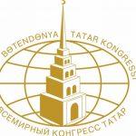 МЕЖНАЦИОНАЛЬНОЕ СОГЛАСИЕ – ОСНОВА БЛАГОПОЛУЧИЯ РОССИЙСКОЙ ФЕДЕРАЦИИ