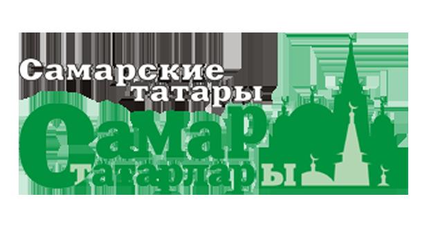 В Самаре прошли выборы в областной татарской национально-культурной автономии