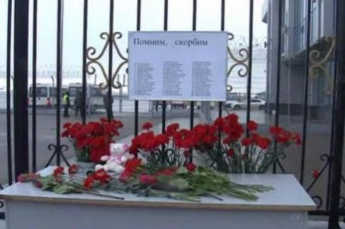 В Республику Татарстан поступают телеграммы с соболезнованиями по поводу гибели пассажиров самолета «Боинг 737»
