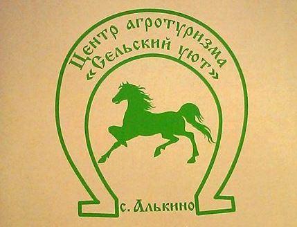 В село Алькино Самарской области открылся горнолыжный комплекс