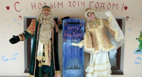 http://tatar-congress.org/wp-content/uploads/2013/12/kysh-babay-pochtasy.jpg