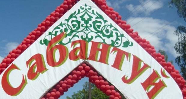 Организацию первого в Париже Сабантуя обсудила татарская общественность Франции