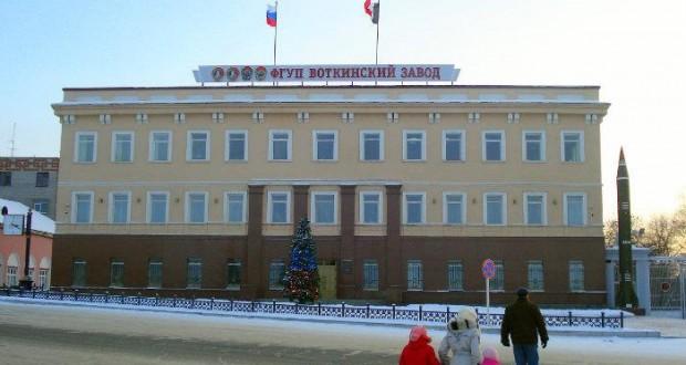 «Халкым минем» тапшыруы Воткинск каласына китә