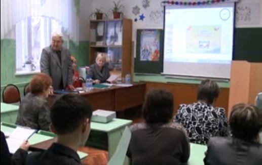 В Каменке прошли Всероссийские бигеевские чтения