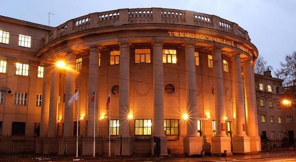В Алматы обсудят вопросы подготовки казахстанских абитуриентов к поступлению в казанские ВУЗы