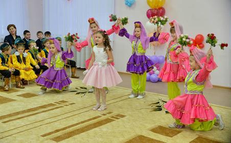 В Казани открылся новый детский сад с обучением на татарском языке