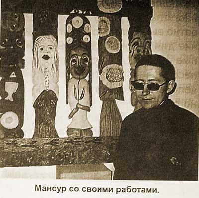 Мансур Закиров