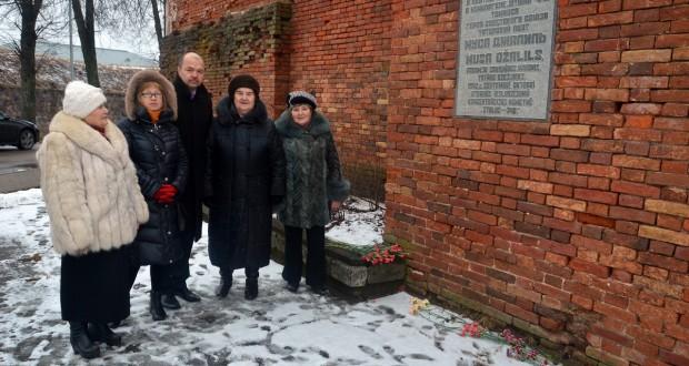 Татары Латвии почтили память Мусы Джалиля