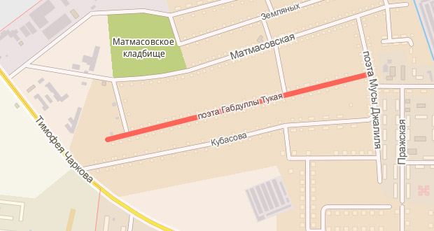 В Тюмени планируют переименовать улицу Габдуллы Тукая