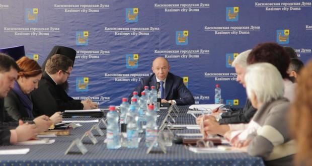 В Касимове состоялось I заседание Консультативного совета