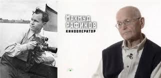 Встреча с первым оператором первого космонавта — Махмудом Рафиковым