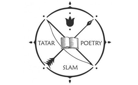 Второй татарский поэтический слэм пройдет в Казани