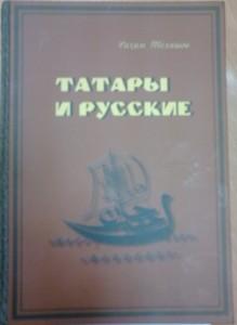 tatru_book