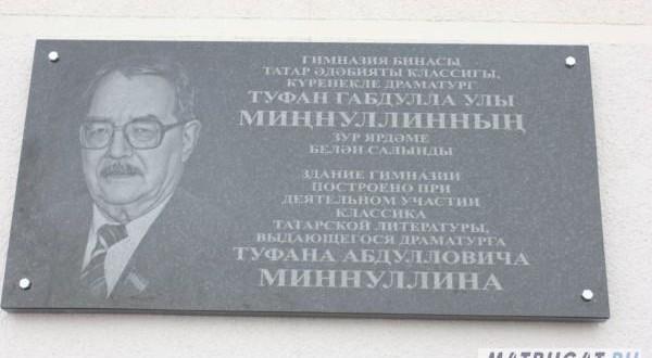 """""""Без – Туфанлы буын!"""""""