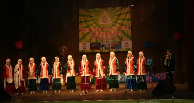 The IV Tatar folk festival held in Tyumen Oblast