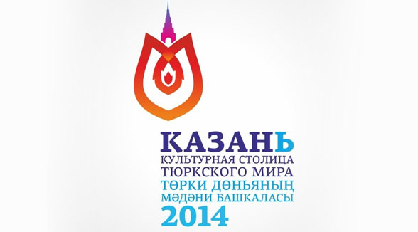 "April 26 opening ceremony of the "" Kazan – the cultural capital of the Turkic world – 2014″ to be held"