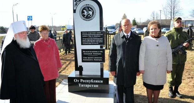 В Мясном Бору открыли памятный монумент воинам-татарстанцам 2 Ударной Армии