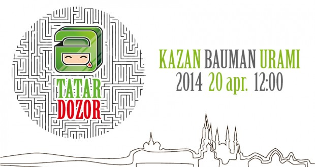 """World Forum of Tatar Youth and """"Beeline"""" present a quest game """"Tatar Dozor"""""""