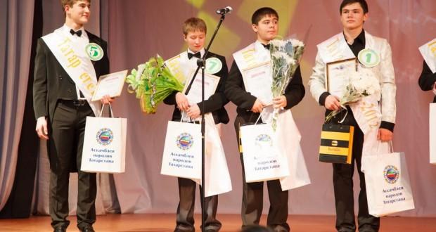 Лучших татарских парней выберут в Набережных Челнах